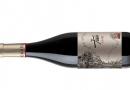 Bodegas Tobía lanza su nuevo vino Tobía Cuvée